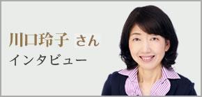 kawaguchi_top