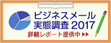 bnr_mailreport